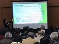 R1.12.6 加古川市民会館でセミナーしました